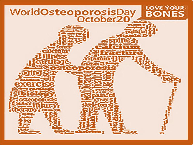 Svetski dan borbe protiv osteoporoze