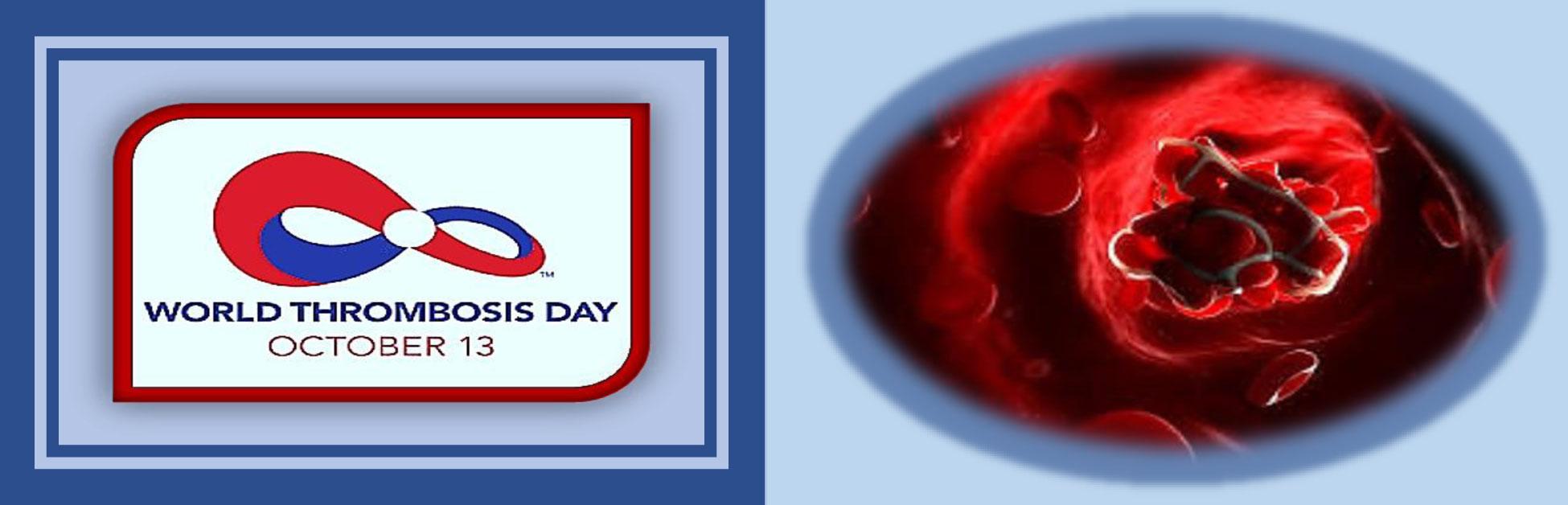 Svetski dan borbe protiv tromboza