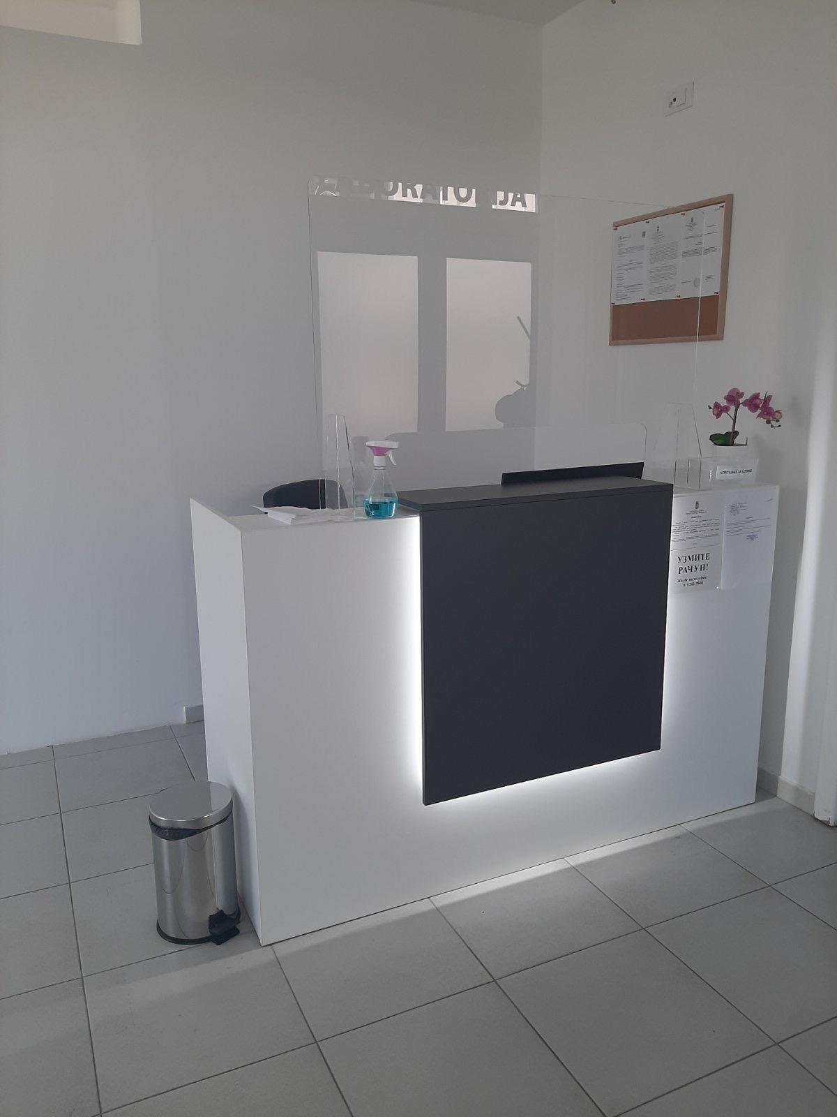 Nova laboratorija na Novom Beogradu – A blok